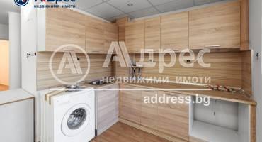Тристаен апартамент, Плевен, Център, 472698, Снимка 1