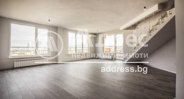 Тристаен апартамент, София, Младост 1а, 515700, Снимка 1