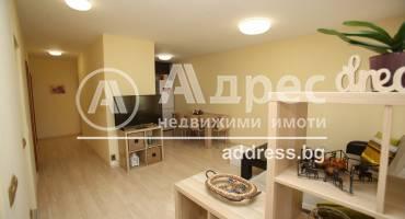 Тристаен апартамент, София, Овча купел, 484701, Снимка 2