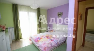 Тристаен апартамент, София, Овча купел, 484701, Снимка 3