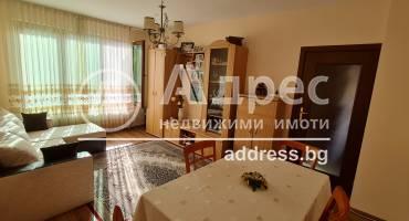 Двустаен апартамент, Плевен, Мара Денчева, 520704, Снимка 1