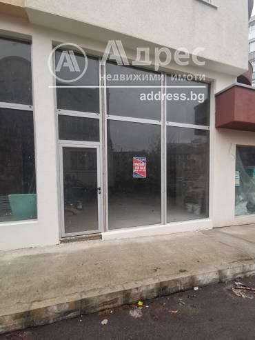 Магазин, Добрич, Център, 311705, Снимка 1