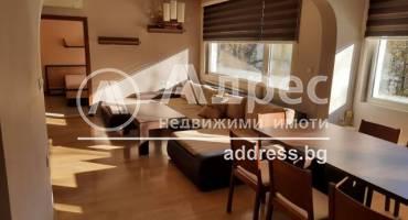 Тристаен апартамент, Стара Загора, Идеален център, 502705, Снимка 1