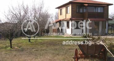 Къща/Вила, Дуранкулак, 236706, Снимка 3