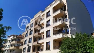 Тристаен апартамент, Бургас, Лазур, 425707, Снимка 1