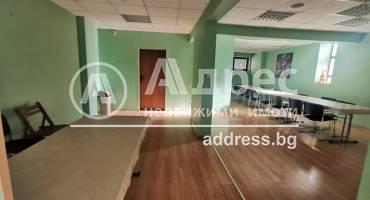 Офис, Варна, Общината, 474707, Снимка 2