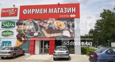 Магазин, Пазарджик, Промишлена зона, 486707, Снимка 1