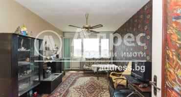 Тристаен апартамент, Пловдив, Център, 518707, Снимка 1