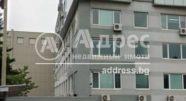 Офис, София, ПЗ Хладилника, 500709, Снимка 1