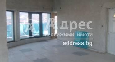 Многостаен апартамент, Благоевград, Център, 206710, Снимка 2