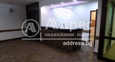 Магазин, Хасково, Център, 415710, Снимка 19