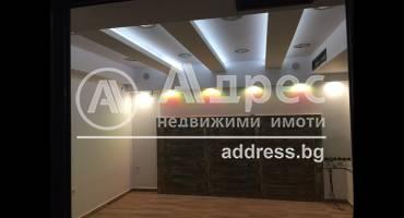 Магазин, Хасково, Център, 415710, Снимка 6