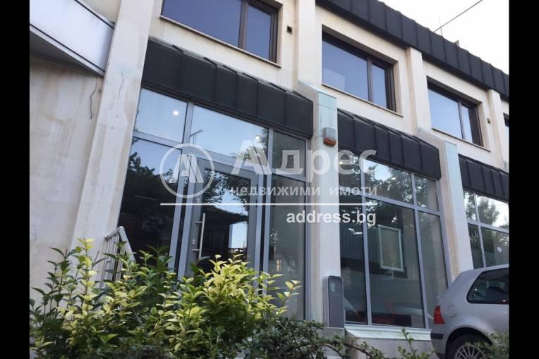 Магазин, Хасково, Център, 415710, Снимка 7