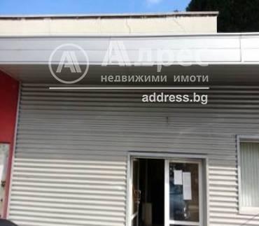 Офис, Стара Загора, Идеален център, 341711, Снимка 1