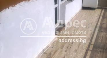 Тристаен апартамент, Благоевград, Център, 487712, Снимка 1