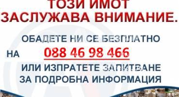 Парцел/Терен, Плаково, 489714, Снимка 1