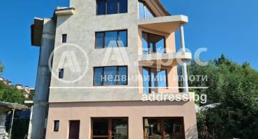 Къща/Вила, София, Горна Баня, 520714, Снимка 1