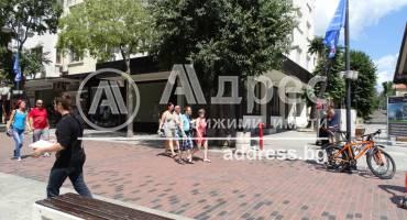Магазин, Варна, Идеален център, 465716, Снимка 1