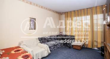 Едностаен апартамент, София, Обеля 2, 519718, Снимка 1