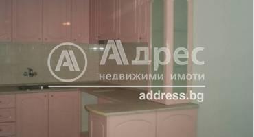 Тристаен апартамент, Пазарджик, Идеален център, 249720, Снимка 1