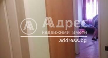 Двустаен апартамент, Благоевград, Струмско, 520720, Снимка 1