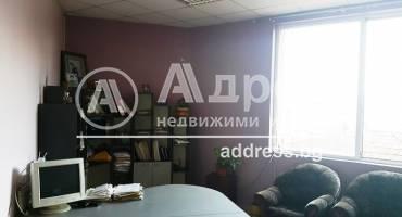 Офис, Благоевград, Освобождение, 295722, Снимка 2