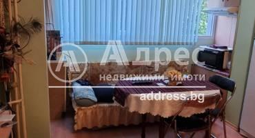 Тристаен апартамент, Плевен, Градска част, 523723