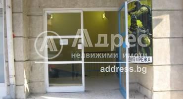Офис, Добрич, Център, 163724, Снимка 1