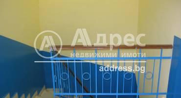 Офис, Добрич, Център, 163724, Снимка 2