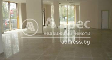 Магазин, Хасково, Център, 211724, Снимка 1