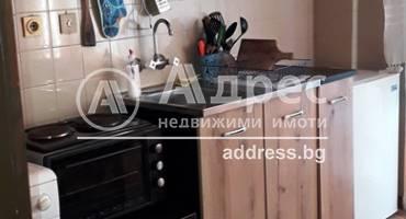 Двустаен апартамент, Благоевград, Център, 341724, Снимка 1