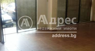 Цех/Склад, Благоевград, Освобождение, 285726, Снимка 1