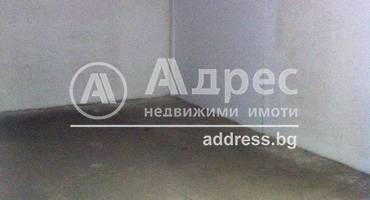 Цех/Склад, Благоевград, Освобождение, 285726, Снимка 5