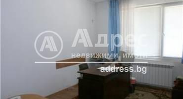 Цех/Склад, Ямбол, Промишлена зона, 317726, Снимка 2