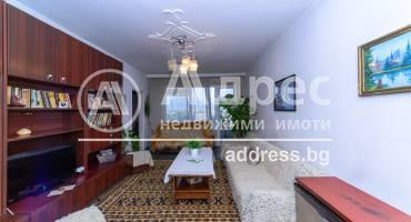 Тристаен апартамент, Пловдив, Кючук Париж, 521726, Снимка 1