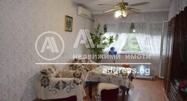 Тристаен апартамент, Стара Загора, Център, 527726, Снимка 1