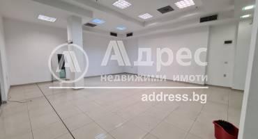 Магазин, Пловдив, Каменица 1, 525727, Снимка 1