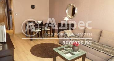 Двустаен апартамент, София, Стрелбище, 468729, Снимка 1