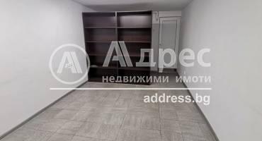 Офис, Варна, Зимно кино Тракия, 526729, Снимка 1