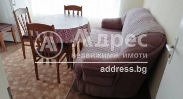 Тристаен апартамент, Благоевград, Широк център, 124731, Снимка 1