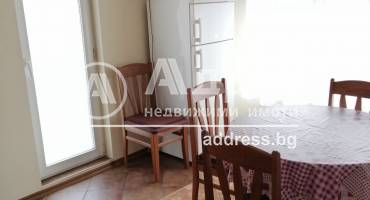 Тристаен апартамент, Благоевград, Широк център, 124731, Снимка 2