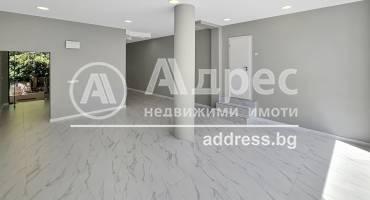 Офис, София, Лозенец, 509732, Снимка 1