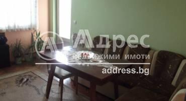 Тристаен апартамент, Сливен, Клуцохор, 292734, Снимка 1