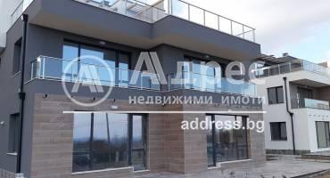 Къща/Вила, Варна, Галата, 471734, Снимка 1