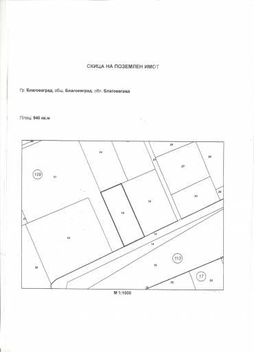 Парцел/Терен, Благоевград, Втора промишлена зона, 500734, Снимка 1