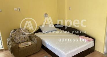 Едностаен апартамент, София, Хладилника, 521734, Снимка 1