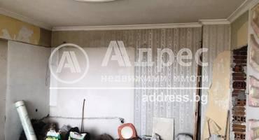 Многостаен апартамент, Благоевград, Широк център, 246737, Снимка 1