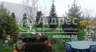 Парцел/Терен, София, Враждебна, 511737, Снимка 1