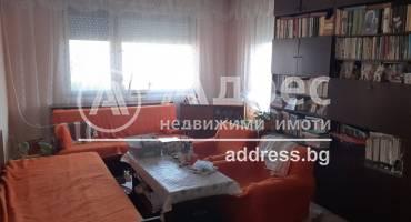 Двустаен апартамент, Ямбол, Златен рог, 525738, Снимка 1