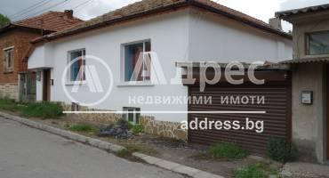 Къща/Вила, Разград, Абритус, 418739, Снимка 1